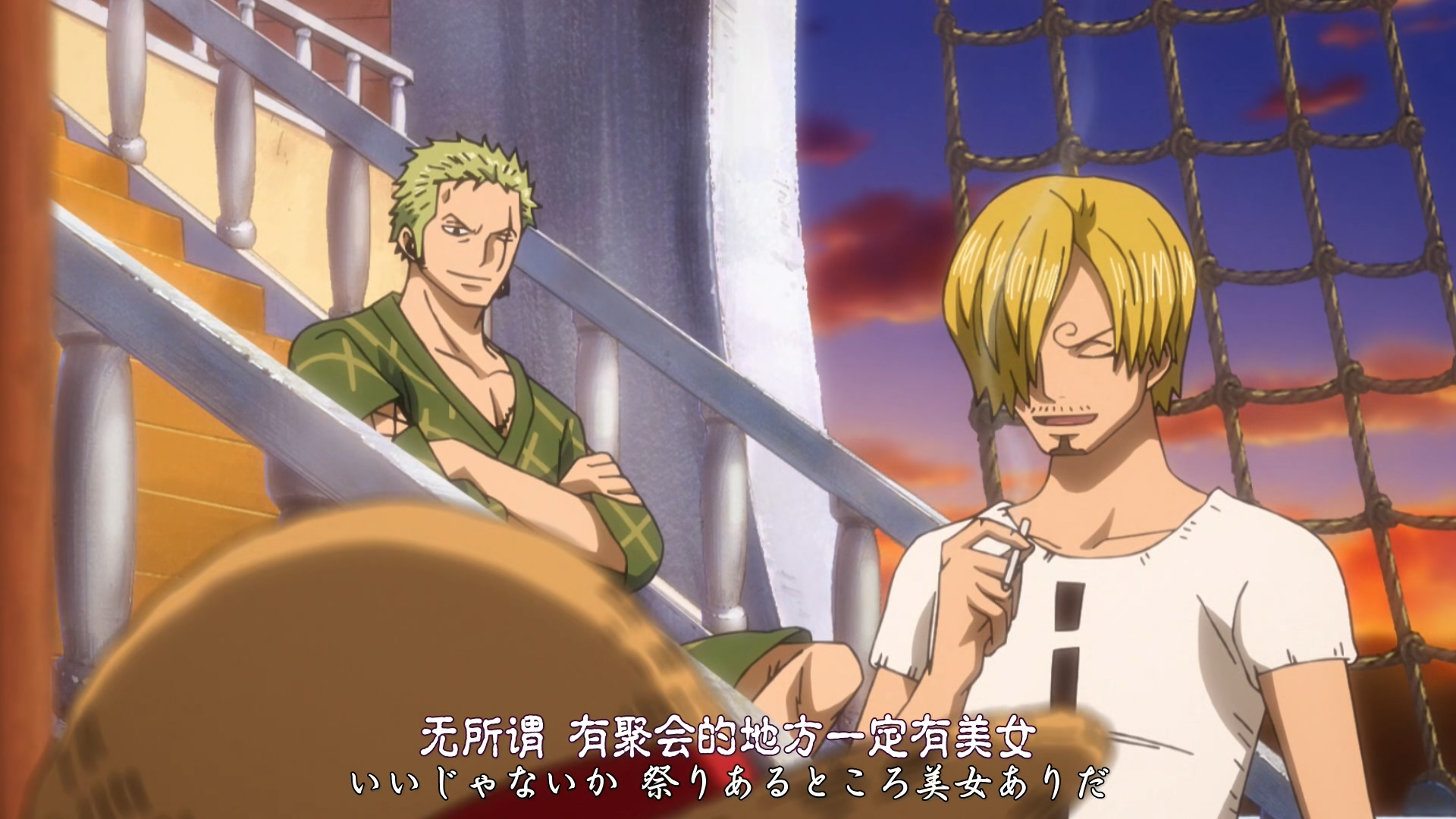 [Skytree][?μ·è′????][One_Piece][896][GB_JP][X265_AAC][1080P][CRRIP][?¤???o?????èˉ-?-??1????.jpg