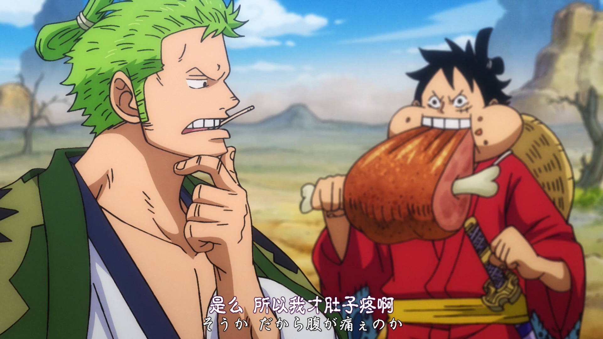 [Skytree][海贼王][One_Piece][897][GB_BIG5_JP][X264_AAC][1080P][CRRIP][天空æ'双语.jpg